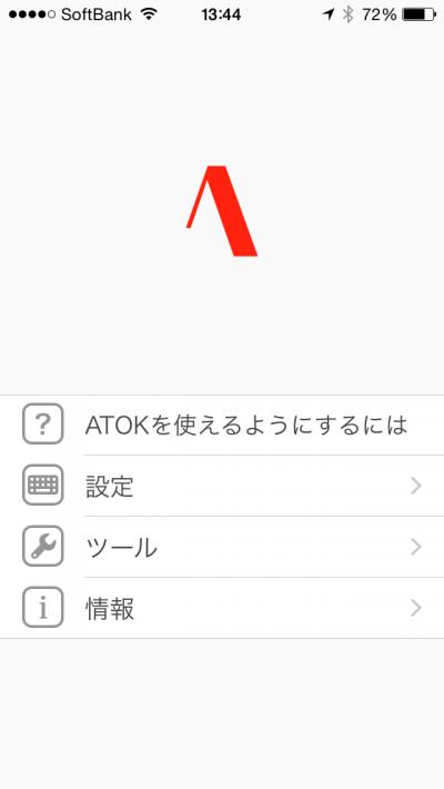 atok-home