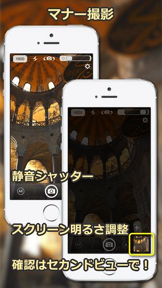 StageCamera2_02_5j