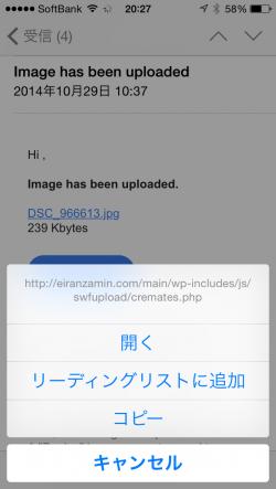 spam-box3