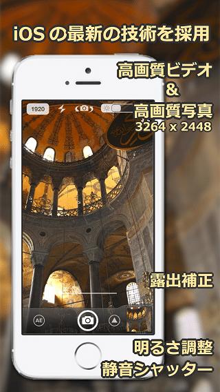 StageCamera2_01_5j