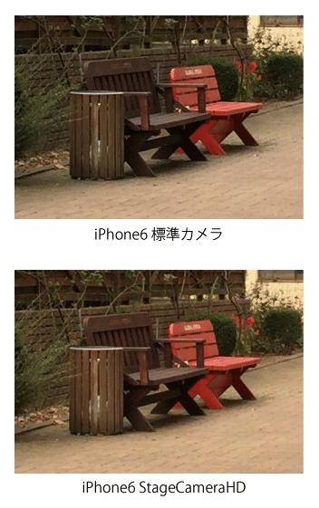 StageCameraComp2