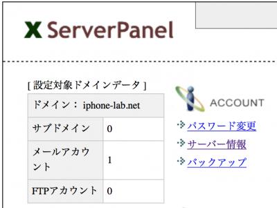 xserver-server-admin