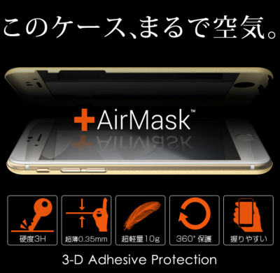 AirMask