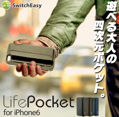 LifePocket