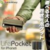 カードやお札をひとまとめにできるケース「Life Pocket for iPhone 6」