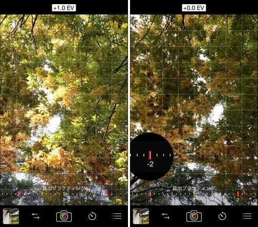 ProCamera 8 V6.1 HDR設定