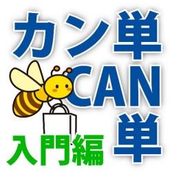 icon_入門