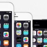 iPhone 6s では16GBモデルが廃止されて32GB以上に?