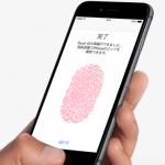 パスワードの終焉?指紋認証Touch IDがMacBook AirやMagic Trackpadに搭載される
