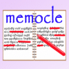 memocle – 試験勉強、資格試験勉強などの暗記を支援するアプリ