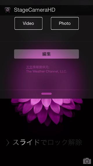 StageCamHD_20150531a