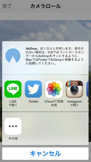 StageCamPro_20150524e