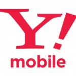 SoftBank版iPadはY! mobileのSIMで利用可能