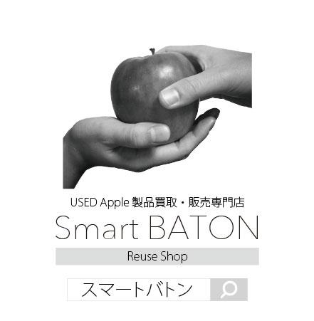 SmartBATON-logo