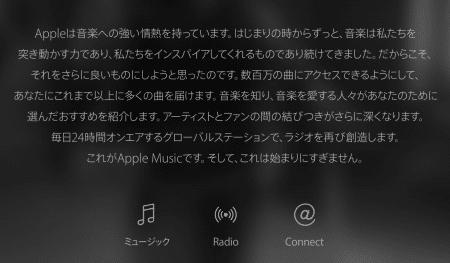 apple-music-million-songs