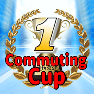 commuting-cup