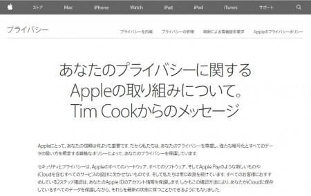 l_yu_apple