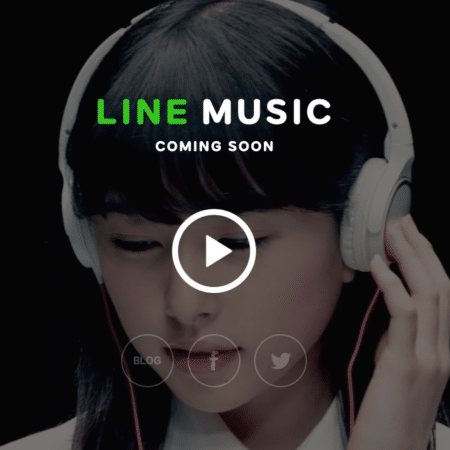line-music-comming-soon