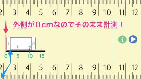 screen640x640-1
