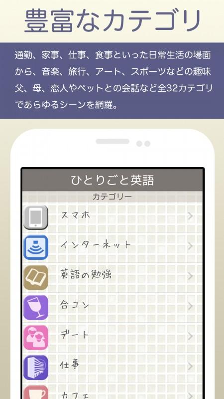 category_en_sumaho