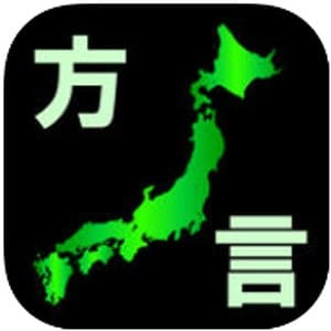 icon_hogen300