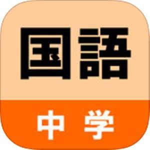 icon300_kokugo