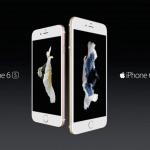 iPhone 6s 発表、3D touchで新しい操作感に