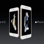 iPhone 6s Plus の俺的買い方 – SIMフリーとキャリア端末を比較して