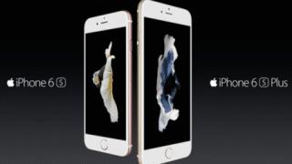新型iPhone(SIMフリー版)の俺的使い始め方