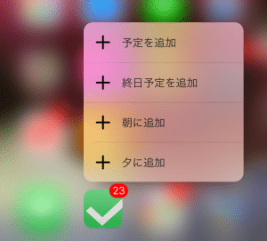 cal2_3Dtouch