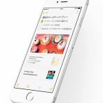 iPhoneのメモアプリが紙の手帳を超えた