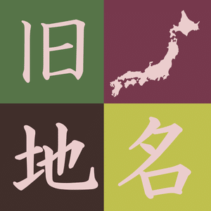kyukokumeiwooboeyou_300