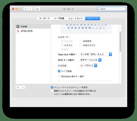 mac-settings-live-transration