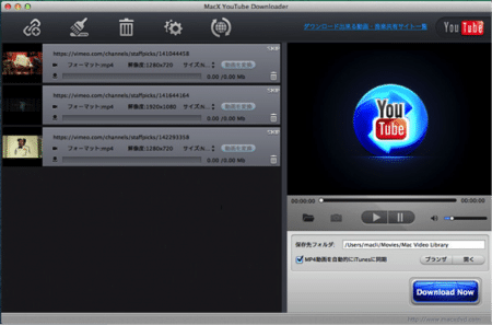 macx-youtube-downloader