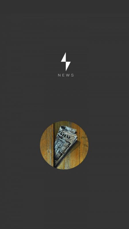 raizinニューススプラッシュ画面