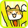 リズムカンパニー – ネコばかりの楽しい会社リズムカンパニー!リズムに合わせてお仕事も楽しくこなしちゃおう!