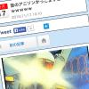 これが2chまとめ系アプリの到達点か?!「raizin 2chまとめ」は健全&スタイリッシュ!!