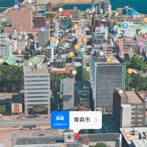 Aomori-Flyover