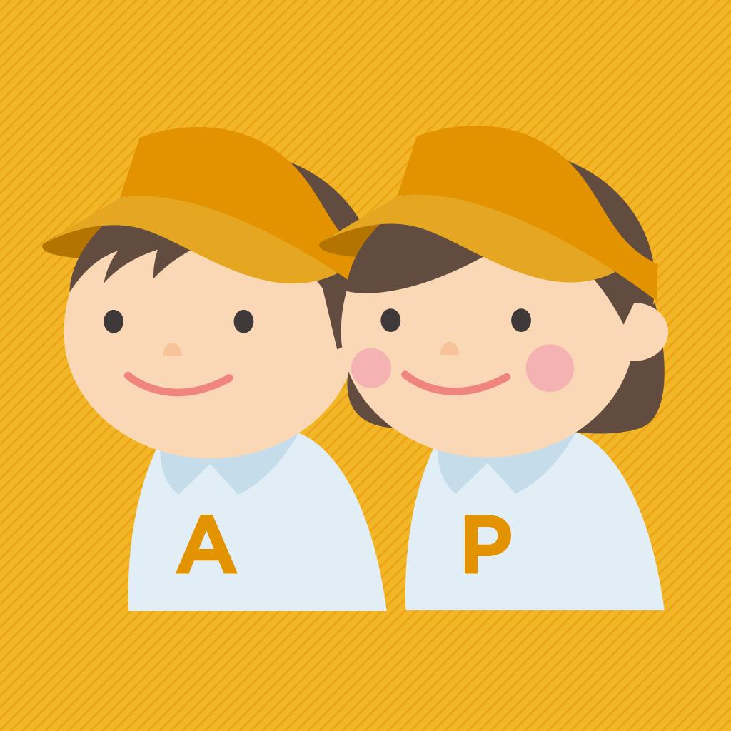 arbeit_app