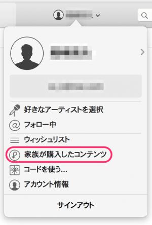 app-hidden-account2