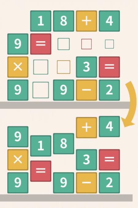 puzzmath2_03