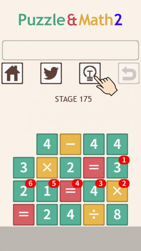 puzzmath2_05
