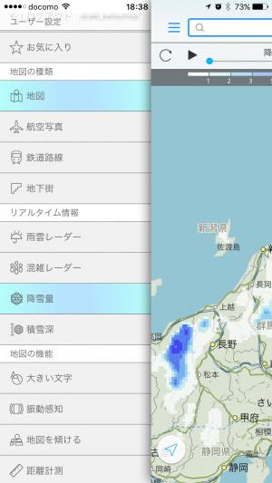 yahoo-map-menu