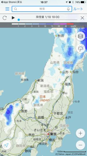 yahoo-map-snow-info