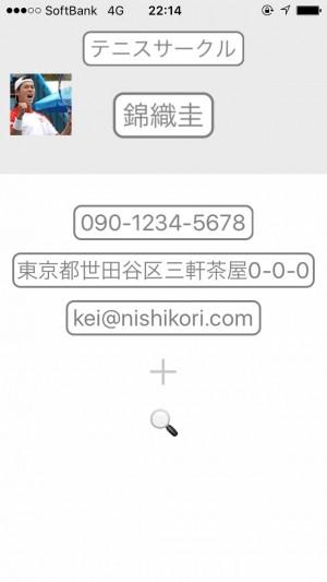 goroku_ss03