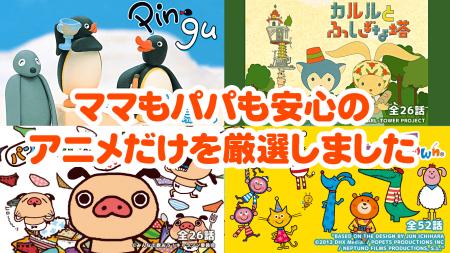 slide_4.7inch_jp_003