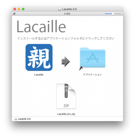 lacaille-install