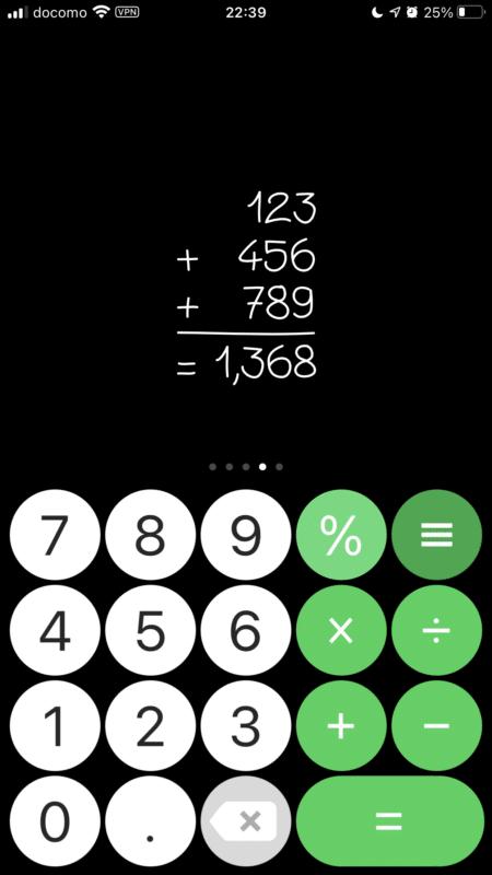 Calculus 計算式